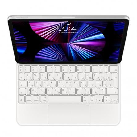Magic Keyboard for iPad Pro 11 (3‑го поколения), цвет белый