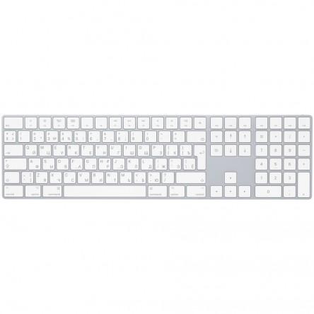 Клавиатура Magic Keyboard с цифровой панелью серебристый